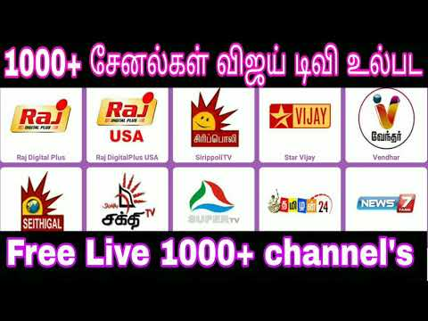 How to watch live 1000+ Chanel's (including star vijay) in tamil / Tamil Joe