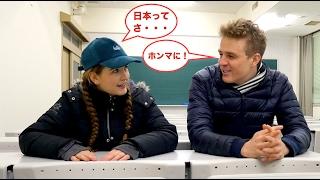 Chatting in Japanese with a Finnish Guy? 🤔 イギリス人とフィンランド人が日本語で会話するとどうなりますか?