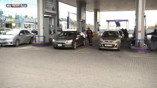 الأردن.. رفع أسعار الوقود ضمن خطة لتقليص الدعم