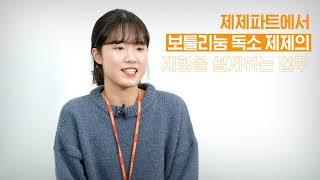 [웅's 피플] 토종 보툴리눔 톡신 '나보타'의 경쟁력…