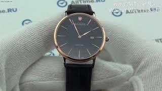 Обзор. Женские наручные часы Wainer WA.11433-B