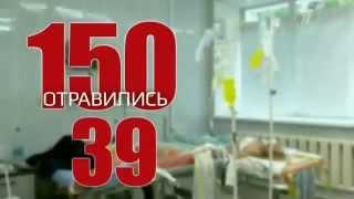 Лечение спайсовой наркомании(, 2015-06-16T13:59:08.000Z)