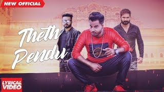 THETH PENDU  (LYRICAL VIDEO) | ARJUN GOPAL | LATEST PUNJABI SONGS 2018 | AMAR AUDIO