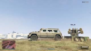 Gta5 mision de tráfico de armas remolque antiaereo
