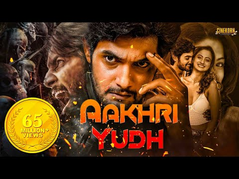 Aakhri Yudh Latest Tollywood Dubbed Action Full Movie | Telu