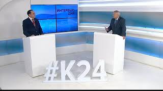 «Интервью дня» депутат Государственной Думы от Алтайского края Валерий Елыкомов
