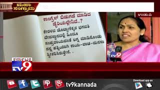 Shobha Karandlaje Denies Marriage Allegation With BSY, Written in Cong Released Yeddyurappa Diary