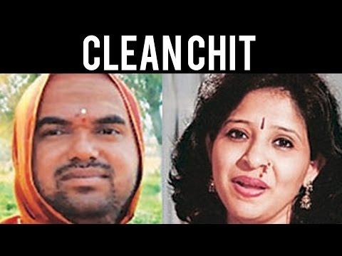 Premalatha Divakar Rape Case: Clean Chit to Raghaveshwara Bharathi Seer