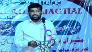Jagtial Mushaira Shoaibul Haq Talib Dr. Iqbal Ali Vice Chancellor Shatavahana University Ibrahim