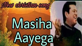 """masiha aayega"" is a beautiful hindi christian song sung by vijay benedict professional gospel music singer, this very new worship song..."