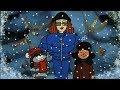 Полная версия песни не вошедшая в мультфильм Зима в Простоквашино mp3