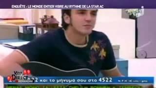سارة فرح في حلقة خاصة عن ستار اكاديمي برنامج فرنسي