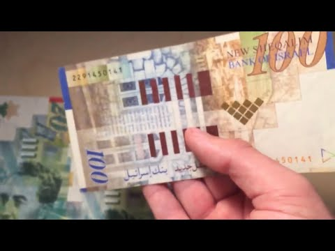 Currency Special: Old Israeli Shekels