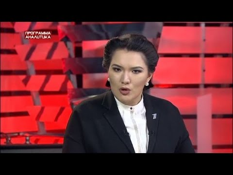 """""""Маски революции:"""" взгляд из Казахстана"""