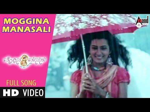 Moggina Manasu  Moggina Manasali  Yash, Radhika Pandith  Shreya Goshal  Kannada Songs