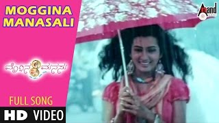 Download Hindi Video Songs - Moggina Manasu | Moggina Manasali | Yash, Radhika Pandith | Shreya Goshal | Kannada Songs