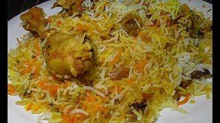 Hyderabadi chicken dum biryani/  Step by step  Restaurant style hyderabdi chicken dum biryani
