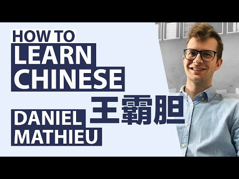 Online Business In China? How To Learn Chinese
