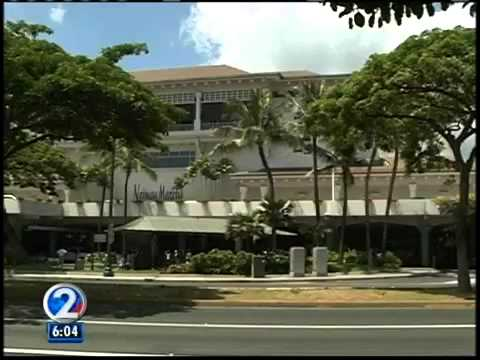 Visitors arrested at Honolulu airport for credit card theft