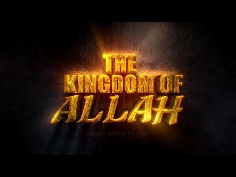 The Kingdom of Allah - Who Is Allah | Mindblowing