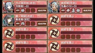 御城プロジェクト:RE [Oshiro Project:RE] ©DMM.COM チャンネルブログ h...