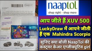 #Naaptol Scratch and win contest   #XUV500   Mahindra Scorpio   #Swift   Royal Enfield   #FakeCalls