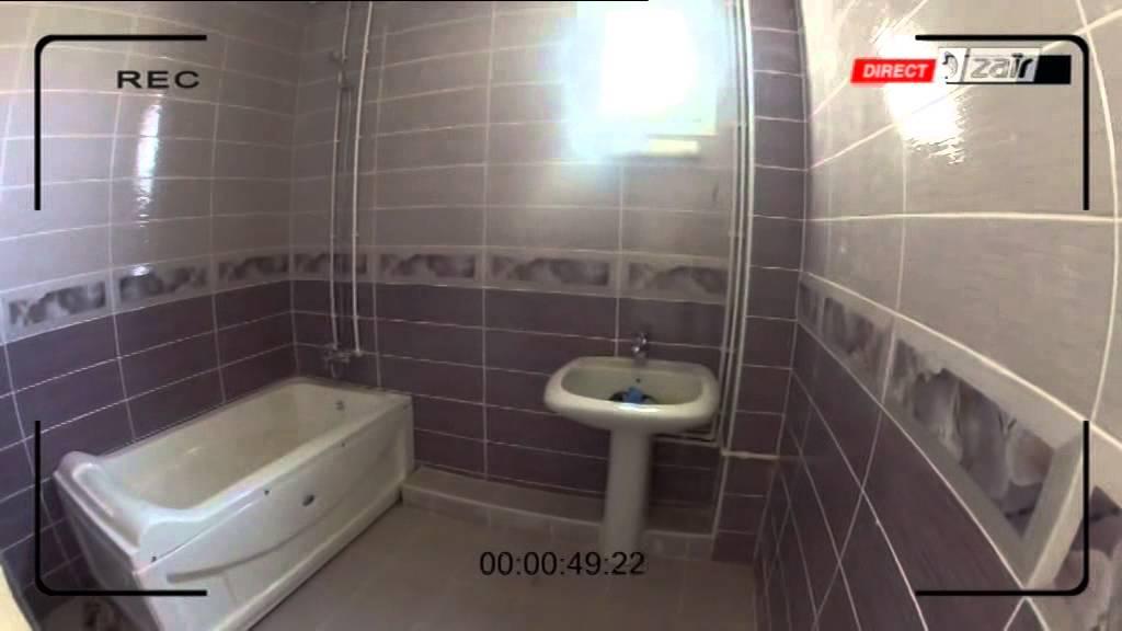 Appartement Tlemcen