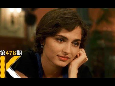 【看电影了没】一个女人和3个男人的故事《布达佩斯之恋》