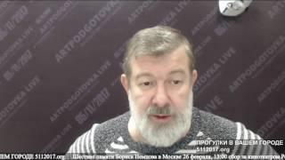 ПЛОХИЕ НОВОСТИ в 21.00. 24/02/2017 Лучшие труппы в Балашове