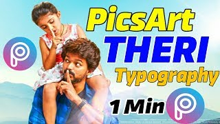 Theri Title Edit In PicsArt Theri Typography In PicsArt Theri Font Style In Tamil