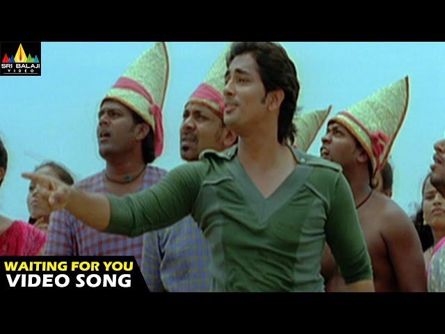 Oye Songs | I am waiting Video Song | Telugu Latest Video Songs | Siddharth | Sri Balaji Video