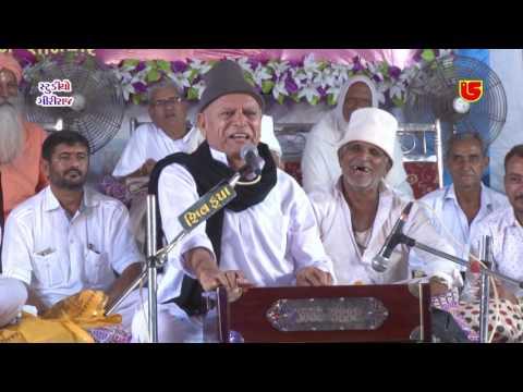 02Mahiyari Ghed  Padma Shree Bhikhudan Gadhvi  Joks  Lok Sahitya