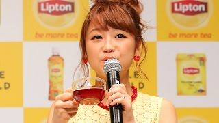 Repeat youtube video 鈴木奈々「やべえ、たれた」 試飲で紅茶こぼす 「リプトン 新キャンペーンローンチ記念イベント」1 #Nana Suzuki #event