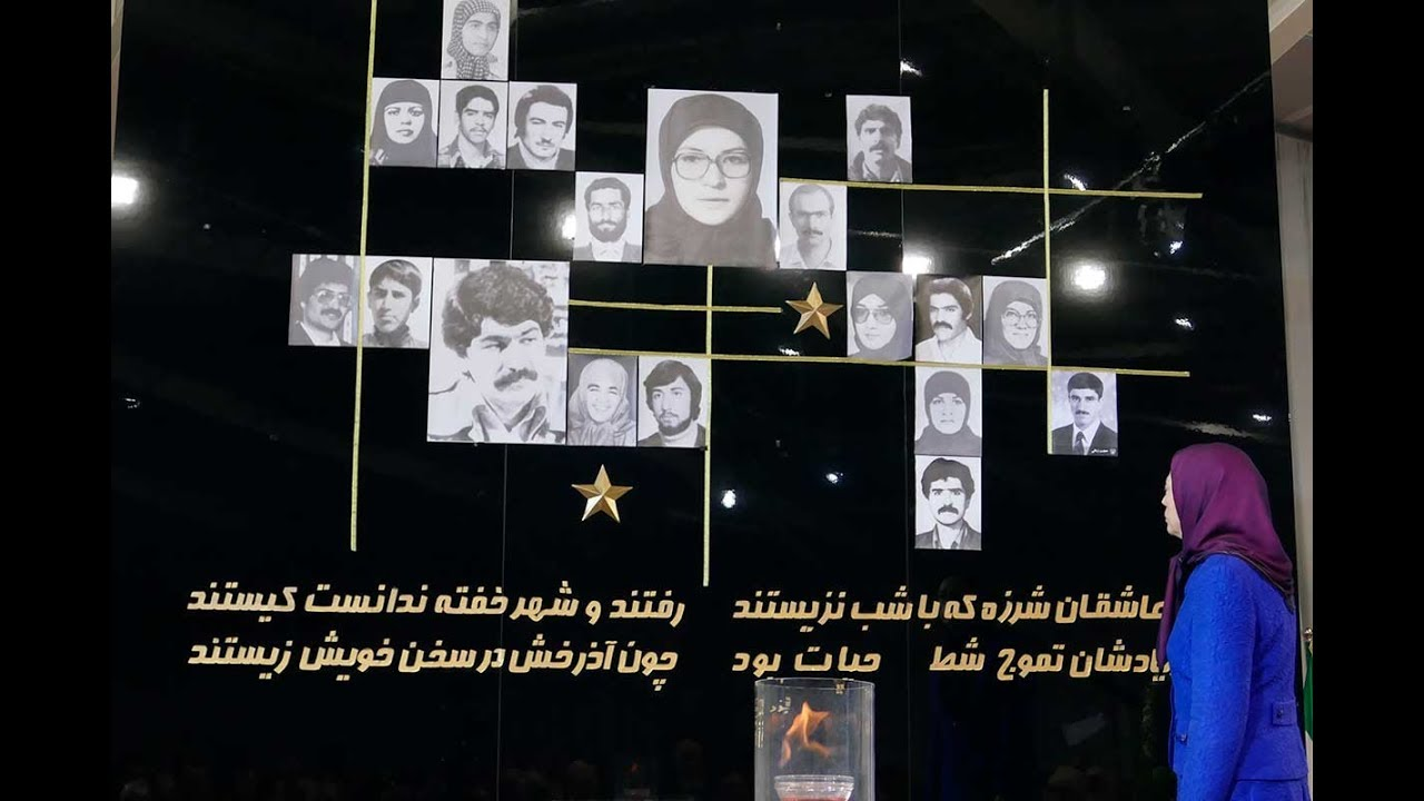 Maryam Rajavi's Speech in Memory of the Feb 8, 1982 Martyrs  -سخنرانی مریم رجوی بمناسبت ۱۹بهمن ۱۳۶۰