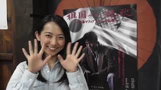 http://yasoukai.tokyo/ ←ホームページはここ! 劇団 夜想会 舞台「祖国への挽歌~日系マフィア・ジョーの伝説~のキャスト紹介。 月組・中国系、ト...
