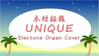木村拓哉 - UNIQUE