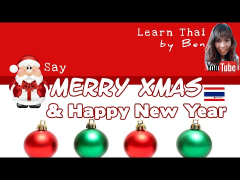 Learn Thai for Tourists