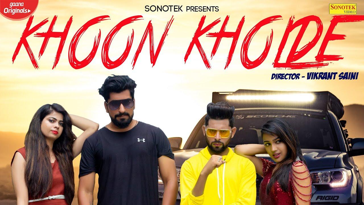 KHOON KHOLDE (Full Video)  Prem Choudhary   Tasavvur Ansari   New Haryanvi Songs Haryanavi 2020