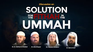 The Ummah and Our Responsibility | Discussion | W. Kempson, Haitham al-Haddad, Said al-Gadi +++