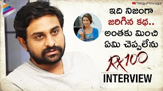 Ajay Bhupathi about RX 100 Movie Story | RX 100 Movie Interview | Karthikeya | Payal Rajput