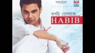 Bangla Song Aj Pasha Khelbo re sham Rofiq