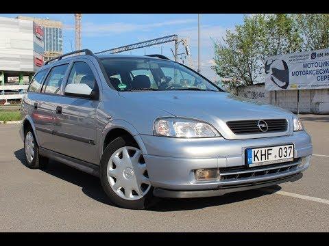 Opel Astra G 2002 год, только из Германии. От компании Free Car