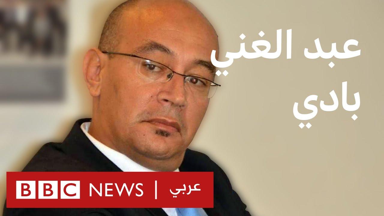 -بلا قيود- عبدالغني بادي الحقوقي وأحد نشطاء الحراك الشعبي في الجزائر  - 11:58-2021 / 5 / 8