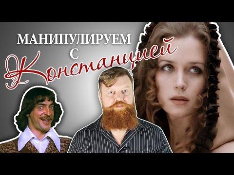 Д Артаньян и три мушкетера 1979 смотреть онлайн или