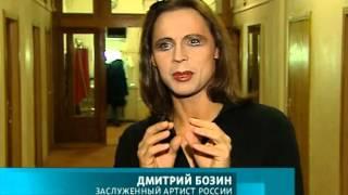 Роман Виктюк отметил день рождения 28.10.2013