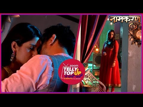 Neil & Avni's Ishq Wala Love Scene, Juhi Gets Jealous By Their Closeness | Naamkarann thumbnail