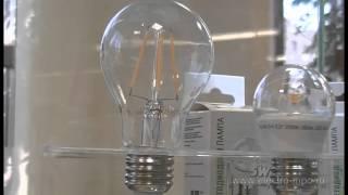 Светодиодные лампы Электромонтаж(В ассортименте МПО Электромонтаж представлены новые светодиодные лампы, выпускаемые под собственной торг..., 2015-02-19T08:06:58.000Z)