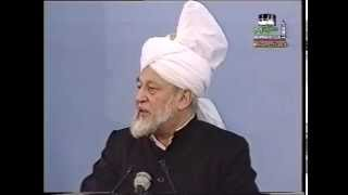 Urdu Khutba Juma on January 5, 1996 by Hazrat Mirza Tahir Ahmad