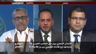 الواقع العربي- مَن أفشل اتحاد المغرب العربي؟