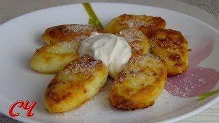 Жареные Ленивые Вареники.Это  Прекрасный Завтрак! /Fried Lazy Vareniki